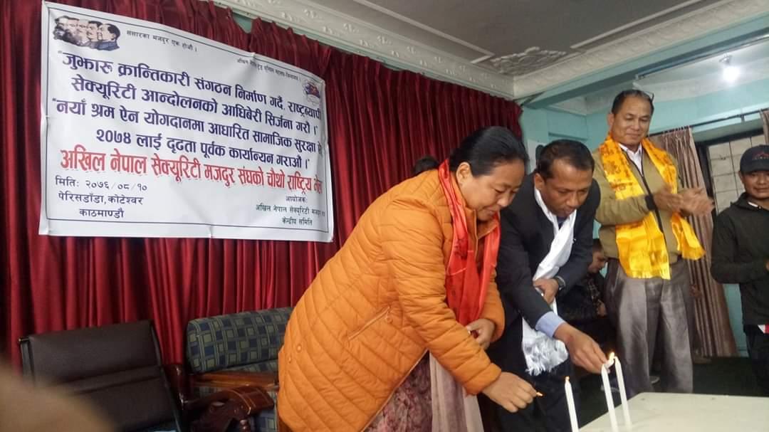 Laxmi Prasad Dhakal to Lead All Nepal Security Workers' Union