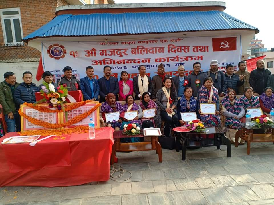ANTUF Observes 19th Workers' Sacrificial Day