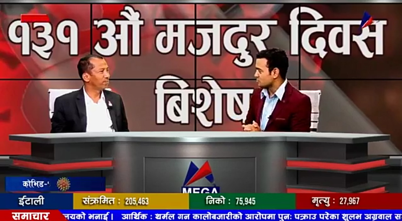 ANTUF Chairman Talking to MEGA Television on Labor Day Special Program