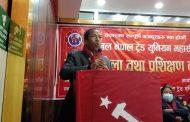 Cde. Jagat Simkhada Unanimously Nominated ANTUF Executive President